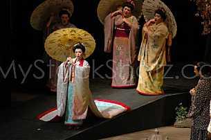 Opera in Mobile